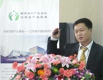 China Breaks Ground on Stem Cell Storage & Processing Facility