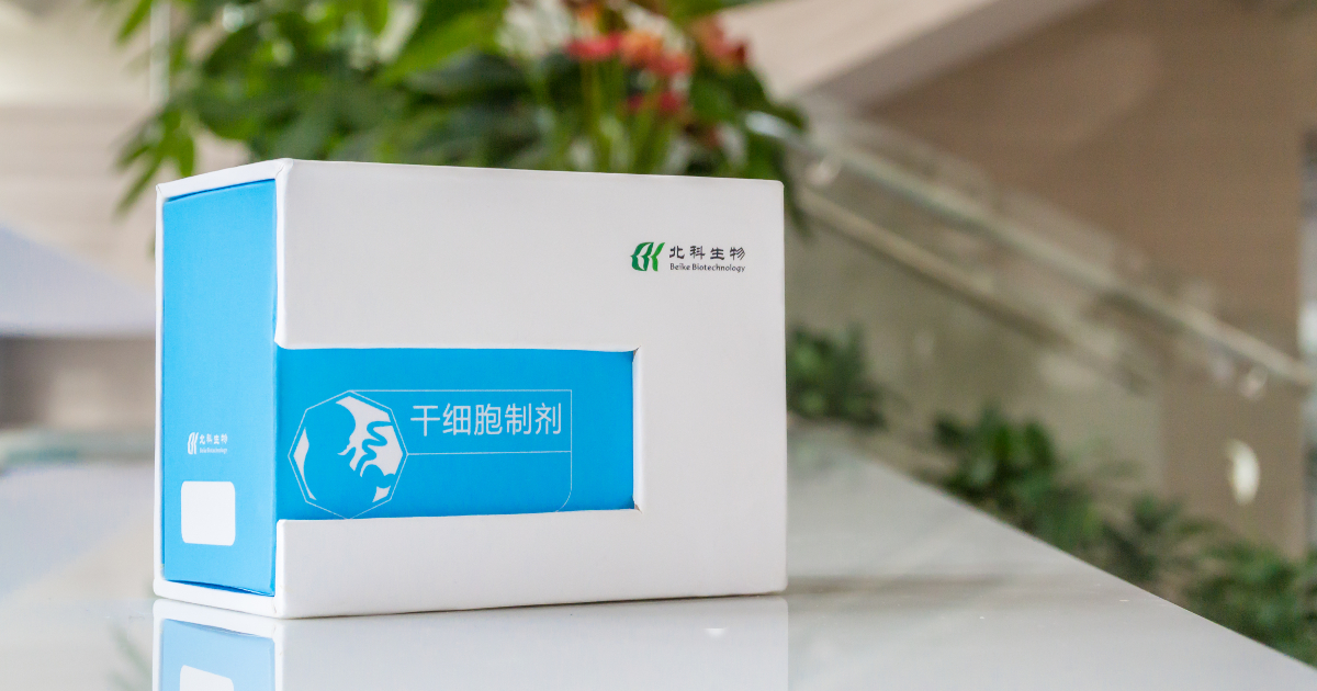 High-dose Stem Cell packet