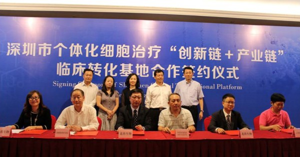 Beike Providing Cell Therapy to 11 Shenzhen Hospitals